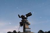 DIY Exoplanet Detector