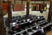 Egyptian investors turn to courts to abolish tax on capital gains, dividends