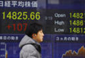 Asian stocks jump on Yellen easy-money remarks