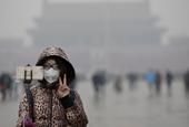 China's economy has been acting especially strange heading into Trump and Xi's G20 showdown
