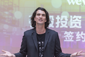 WeWork could face a cash crunch as soon as February. Industry watchers think SoftBank, its lenders,