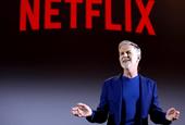 Netflix's culture of fear