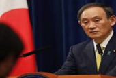 Japan PM Yoshihide Suga pledges $19 billion to promote ecological businesses