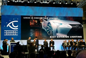 Infiniti's Concept Car Was a Big EyesOn Design Awards Winner at the 2019 Detroit Auto Show