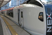 Cool, Non-Pointy High-Speed Train Design: Tokyo's Narita Express, by Industrial Designer Kenji Ekuan