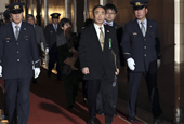Land Deal For Right-Wing Elementary School Plagues Japanese Prime Minister