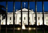 READ: White House Senate brief argues impeachment process a 'charade'