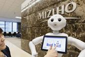 Affectiva, SoftBank Partner to Give Robots an Emotion-Sensing Upgrade