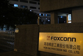 $3 Billion Approved by Wisconsin Assembly for FoxConn Factory