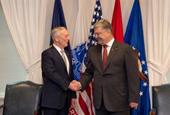 Pentagon Handshake