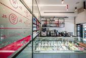 FREEZER ice cream shop by SK Designers & Housestanding, Ramat Gan – Israel
