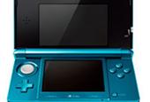 Nintendo is halting original 3DS and 3DS XL repairs in Japan