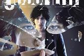 Yakuza spinoff Judgment has sold over 1 millon copies worldwide