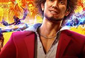Report: Yakuza creator Toshihiro Nagoshi may soon head over to NetEase
