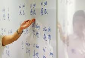 Foreign Language Proficiency Can Advance Your Science Career